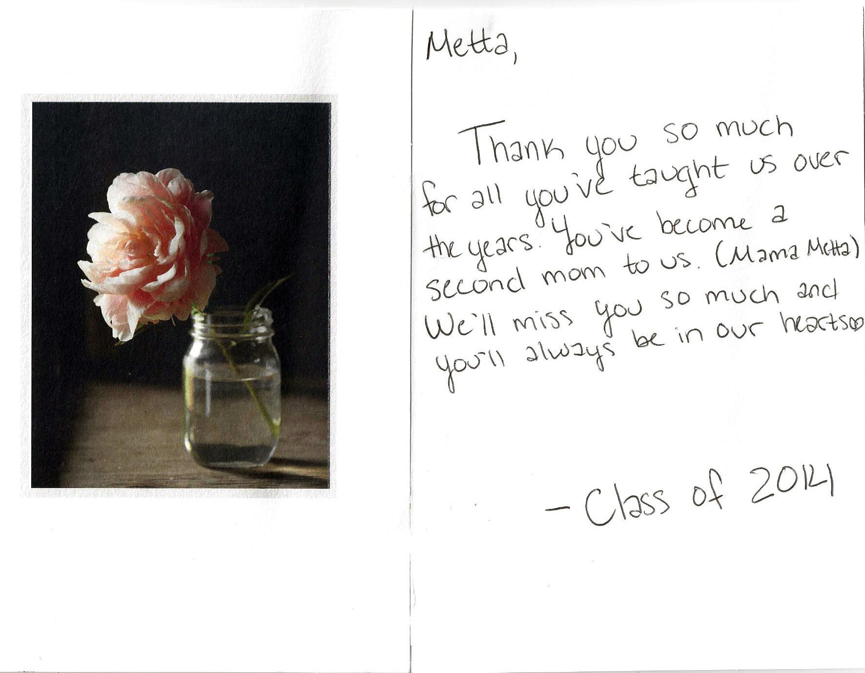 Class letter 2014